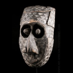 Masque Kuba Pwoom Itok - VENDU