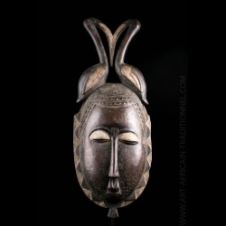 Lomane Mask Yaouré - SOLD OUT