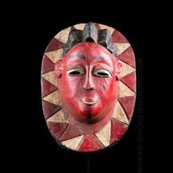 Tribal mask - Guro - Ivory...