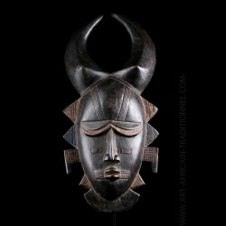 Mask of Do Kulango - SOLD OUT